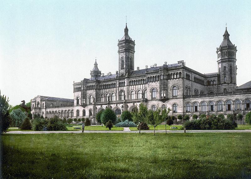 Ганноверский университет имени Готфрида Вильгельма Лейбница