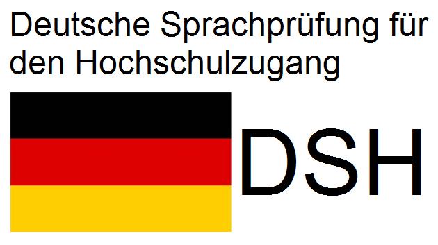 Немецкий язык сертификаты