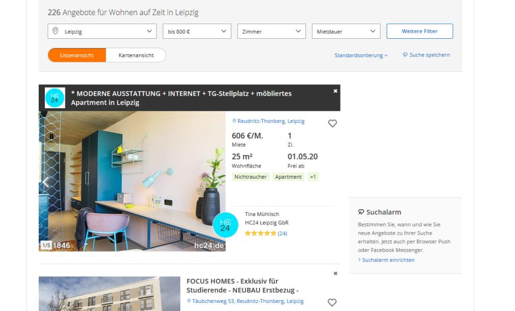 Поиск жилья в Германии