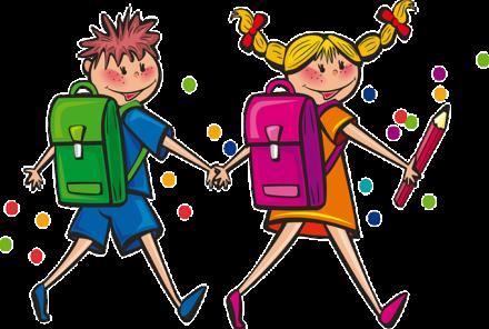 Работа учителем в специализированных школах Германии с детьми, имеющие  ограниченные возможности