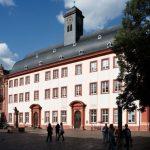 Что пережил старейший университет Германии и какой он сейчас?